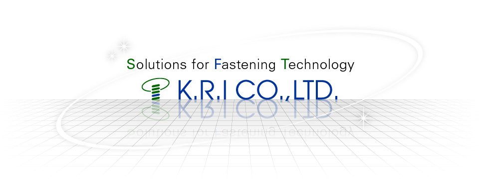 Solutions for Fastening Technology 株式会社ケーアールアイ